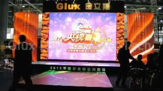 Glux LED Products At Guangzhou Entertainment Technology Show 2012