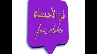 تحميل اغاني خالد بوحشي . ليلى #abohashi MP3