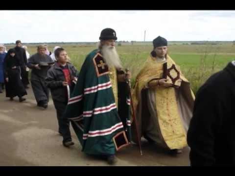 Доклад по истории православная церковь