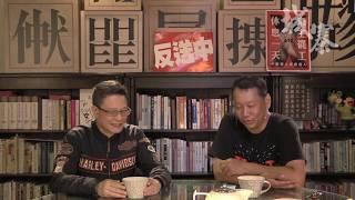 危城 - 12/06/19 「特備節目」長版本