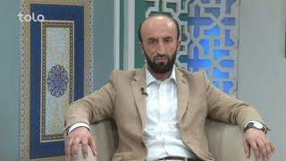 فرهنگ و تمدن اسلام - قسمت یکصد و بیست و هفتم