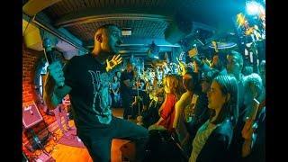"Гарри Топор и Тони Раут - Танцуй На Костях [Рок-клуб ""Machine Head""] (Саратов) (Live) 24.10.2017"