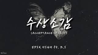【EPIKHIGH/B.I】EPIK HIGH ft. B.I - 수상소감(Acceptance Speech)【日本語訳】
