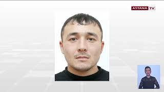 Отец сбежавшего из СИЗО Ерасыла Аргимбаева заявил об избиении сына сотрудниками следственного...