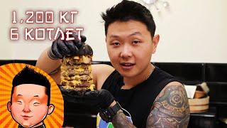 Огромный бургер 1.200 кг и 6 котлет за 450 грн (1500 руб)| Basket Bar