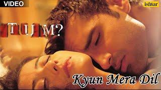 Kyun Mera Dil Full Video Song   Tum   Manisha Koirala, Aman Verma  