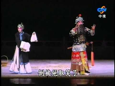 京劇 武家坡 言興朋 張萍