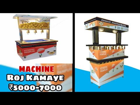 3 Nozzle Pani Puri Filling Machine