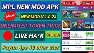 mpl pro mod apk download v 1.0.13