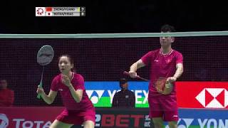 2019 YONEX All England Mixed Doubles final - key points