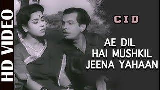 Ae Dil Hai Mushkil Jeena Yahan -HD Video Song | CID
