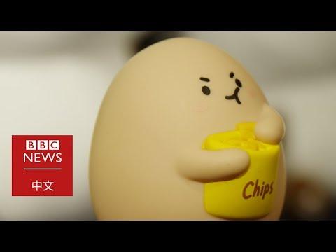 中國「80後」一代:了解同齡人的創業者- BBC News 中文