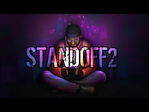 Stream Live Standoff 2 | Стрим Игры Стандофф 2 | Прямой Эфир | Стендофф 2 | Стэндофф 2 | КС
