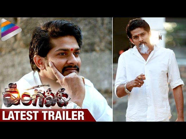 Vangaveeti Latest Trailer | Telugu Movie Vangaveeti Trailer