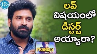 Subbaraju About His Love  Frankly With TNR  Talking Movies With IDream