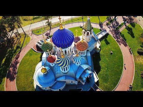 Кисловодский парк храм воздуха