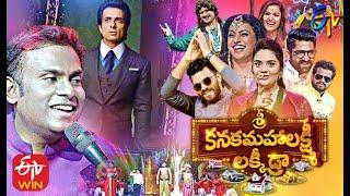 Sri Kanaka Mahalakshmi Lucky Draw | Full Episode | ETV Diwali Special Event 2020 |14th November 2020