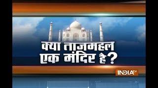 Is Taj Mahal a mausoleum or a Shiva temple? CIC asks govt to clarify