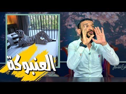 عبد الله الشريف