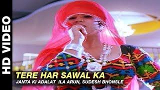 Tere Har Sawal Ka - Janta Ki Adalat | Ila Arun, Sudesh