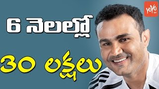 Virender Sehwag Earned Rs30 Lakhs Just By His Tweeting In Last Six Months  YOYO TV Channel