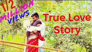 Un Vizhigalil Naan - Real Love Story | Tamil love short film 2019