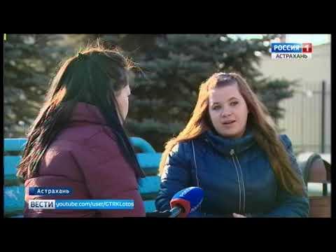 В Астраханской области могут изменить законодательство в части обеспечения детей-сирот квартирами