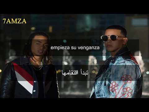 Daddy Yankee ft Ozuna - ROMPE CORAZONES مترجمة عربي
