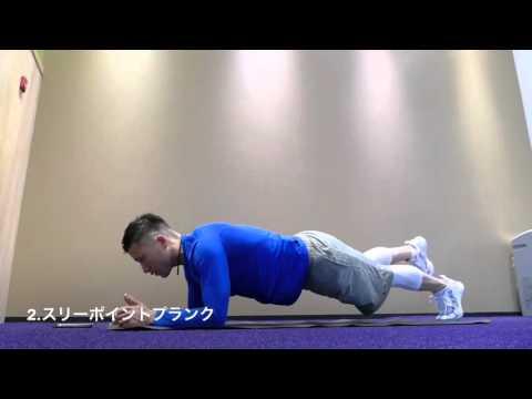 この夏おススメ!お腹を引き締める体幹トレ【8選】