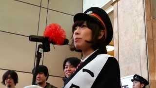 [2013-05-03]マチ★アソビ Vol.10 中村繪里子さん JR四国記念切符発売開始テープカット