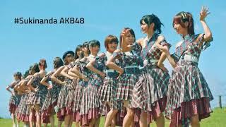 Sunshine plagiarism AKB48? #Sukinanda and 썬샤인 similiarity