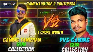வியக்கவைக்கும் Gun Skin 😱.!! Gaming Tamizhan Gun Skin Collection With PVS Gun Collection In Tamil