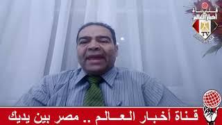 الاعلامى حسان ابو جازية برنامج قضايا الرأي العام عن خيانة المراة لزوجها الحلقة رقم ٤