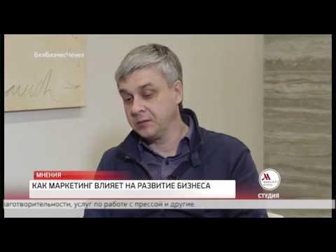 Маркетинг, PR, реклама,продажи в Беларуси. Мнения.