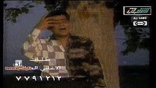 حاتم العراقي / حمد يابني