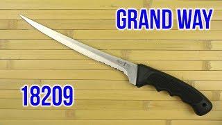 Grand Way 18209 - відео 1