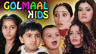देखिए ज़बरदस्त हिंदी कॉमेडी फिल्म | GOLMAAL KIDS Full Movie | Superhit Hindi Comedy Movie | HD Movie - Download this Video in MP3, M4A, WEBM, MP4, 3GP
