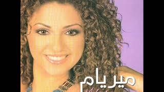 تحميل اغاني شو بدو يصير ميريام فارس.mp4 MP3