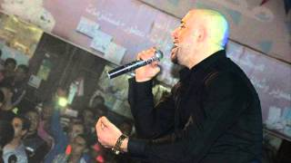 preview picture of video 'المطرب باسل جبارين - وصلة زمر خداش 2014'