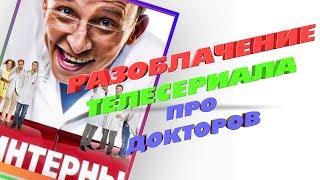 """Воспроизведение спецэффекта из ситкома """"Интерны"""" на домашнем ПК, Cinema 4D"""