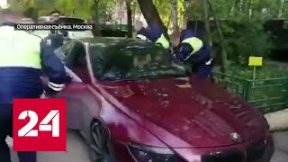 Как в Москве ловили мажора на BMW - Россия 24