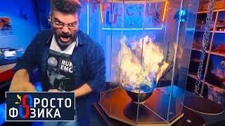 Кислород и горение