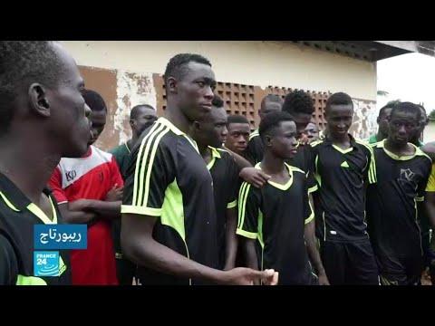 العرب اليوم - شاهد: حملات لتوعية عشّاق المستديرة في أفريقيا