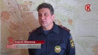 Сводка МЧС ЛНР по Краснодону от 04.03.2018