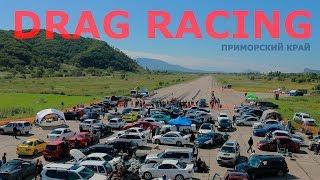 DRAG RACING в Приморье 2 часть 2018 год  Гонки  Владивосток Находка