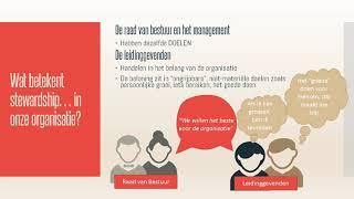 Organisatietheorie 2: Stewardship
