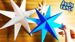 Объемная ЗВЕЗДА из бумаги / Поделки оригами