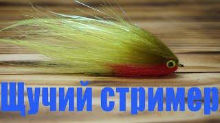 Зонкер для ловли щуки-пошаговые инструкции по вязанию