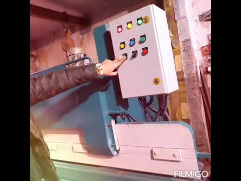 GUJRI Metal Sheet Bending Machine