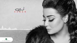 تحميل اغاني Sahab … Adry - Lyrics Video   سحاب … ادري - بالكلمات MP3